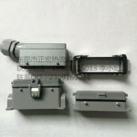 热流道24针重载连接器热流道矩形插座 航空插头HDC-HE-024 24芯重载连接器顶出侧出整套