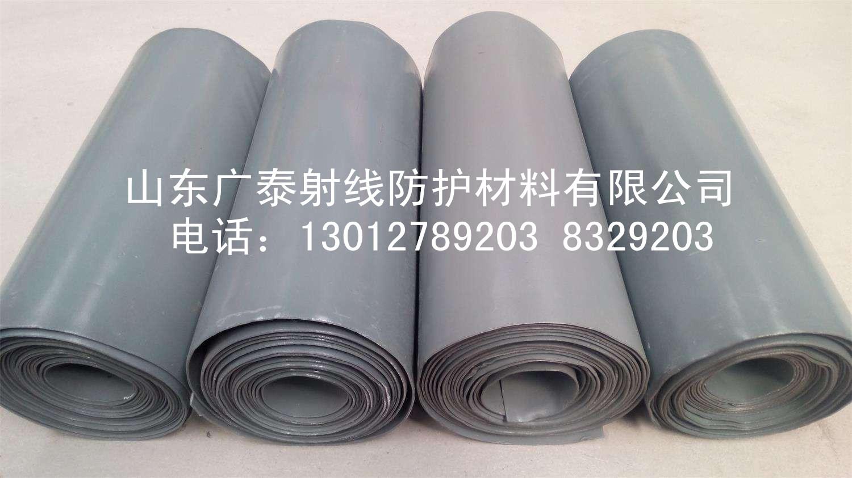 山东广泰射线防护材料有限公司主营铅板 铅门 铅房 铅玻璃等防辐射铅材料
