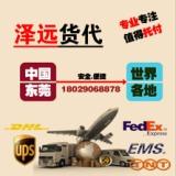 佛山国际空运,佛山国际空运公司电话,佛山国际空运联系电话