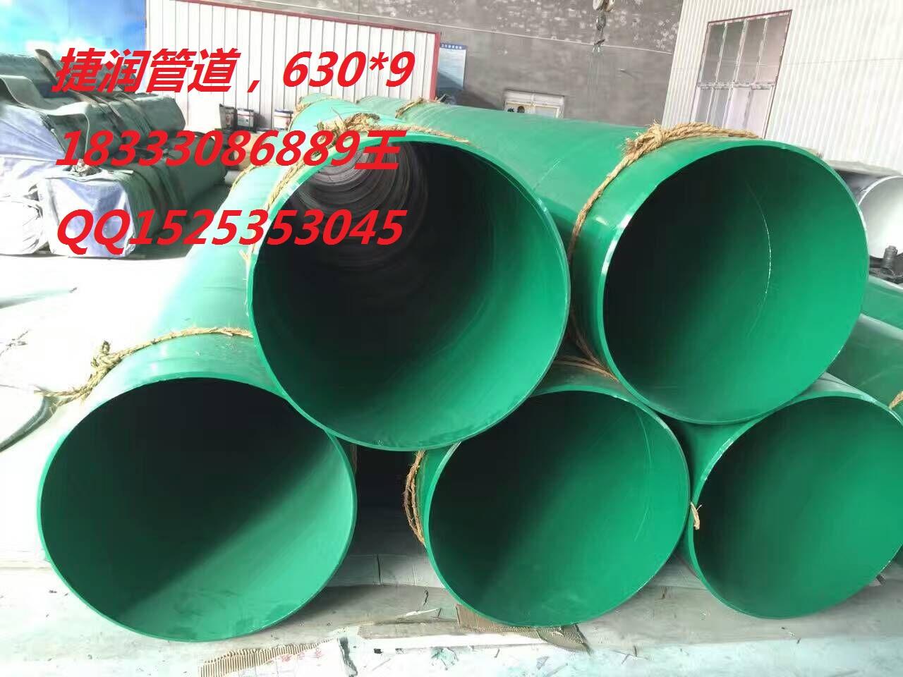 浸塑管生产厂家,涂塑管价格,热浸塑管价格