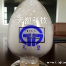 厂家直销 聚四氟乙烯微粉 PTFE超细微粉 改性微粉