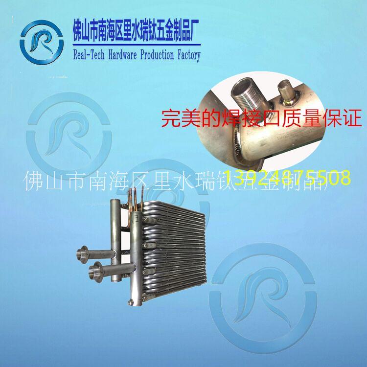 双系统316L不锈钢套钛管换热器冷热交换器 纯钛管蒸发器报价