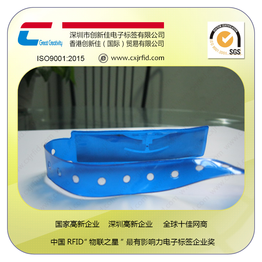 RFID一次性PVC感应腕带销售