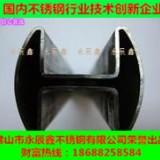 异型管厂家直销76x(25x25)不锈钢圆管双槽管