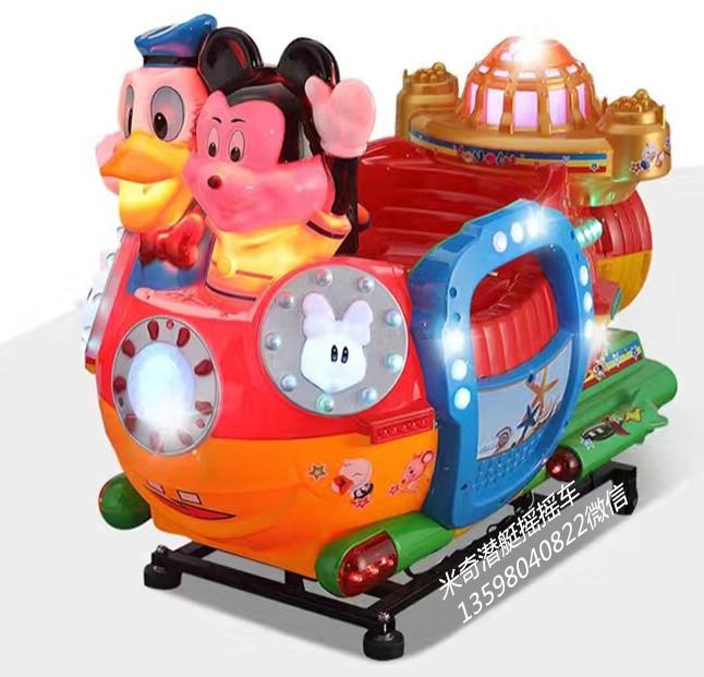焦作摇摇车厂家直销游乐园摇摆机轨道火车室内淘气堡