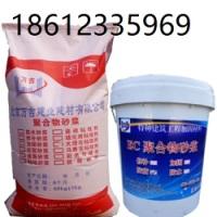 天津EC聚合物防水砂浆耐酸耐碱价格低廉