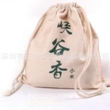 深圳棉布有机大米袋厂家棉布袋可循环使用批发