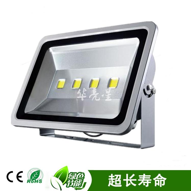 led70w100w150w200w大功率投光灯泛光灯工程灯球场灯 led照射灯景观灯