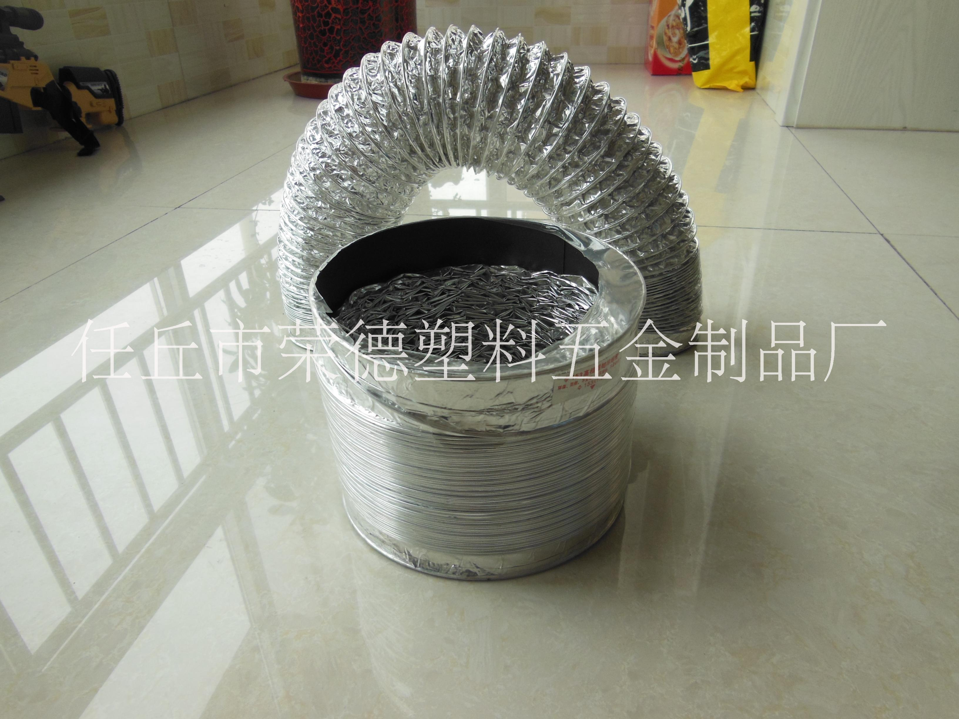 厂家直销铝箔烟机管 铝箔烟机排气管