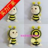 蜜蜂公仔厂家定制卡通小蜜蜂毛绒公仔 公司吉祥物毛绒玩具 来图订做Logo