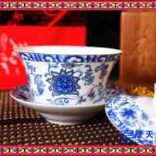 陶瓷盖碗婚庆奉茶碗结婚喜庆献茶备三才碗双喜敬茶杯批发