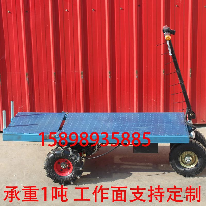 供应电动平板搬运车 电动平板搬运车生产厂家 电动平板搬运车定做