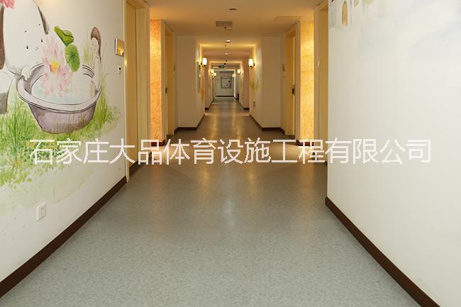 石家庄塑胶地板