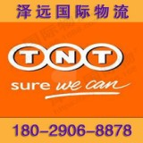 长安国际快递电话,长安国际小包,长安国际物流公司