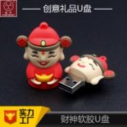 吉祥物U盘厂家开模定制软胶u盘图片