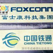 UV广告打印机 亚克力广告标识标图片