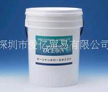 工业润滑油日本DAIZO大造润滑剂齿轮油引擎油添加剂