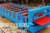 帝泊机械900型彩钢压瓦机设备随时供应