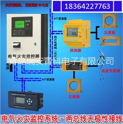 青岛安装电气火灾监控系统的厂家,青岛黄岛电流互感器强制3C认证批发