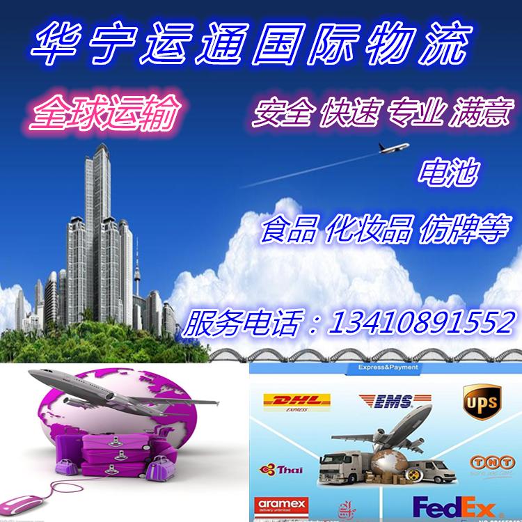供应东南亚DHL 东南亚DHL UPS FEDEX