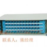 48芯ODF单元箱 ODF配线箱