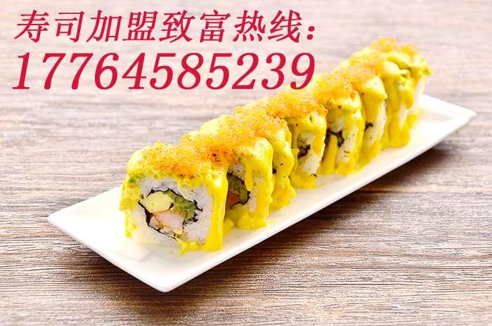 N多寿司品牌加盟 N多寿司品牌加盟怎么样?