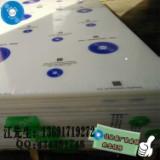 厂家直销 全国地区PP板/塑料板/环保PP板/A板/优质PP板 /塑料片材