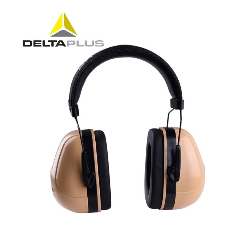 批发代尔塔103016耳罩 降噪耳罩 睡眠用耳罩
