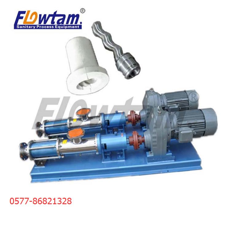 G10-1厂家直销卫生级单螺杆泵