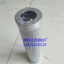 马勒滤芯 马勒液压油滤芯PI1130MIC10批发