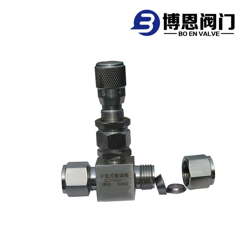 江苏CNG不锈钢微调阀 针型阀 阜宁CNG微调阀报价 带刻度