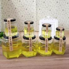 厂家直销六棱玻璃瓶蜂蜜包装密封罐果酱菜瓶批发