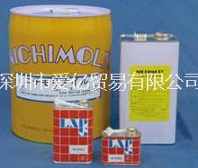 工业润滑油日本DAIZO大造润滑剂齿轮油引擎油添加剂批发