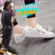 王菲同款小白鞋图片