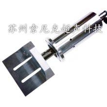 超声波食品切割刀 苏州超声波食品切割设备 上海超声波食品切割机批发