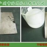 不锈钢清洗剂  Q/YS.302  防锈清洗剂   金属清洗剂   金属环保清洗剂