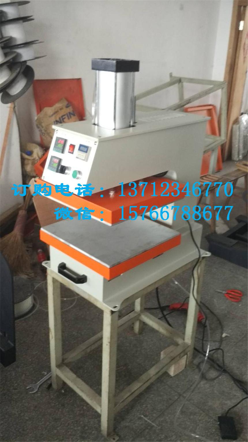 单工位烫画机 服装压烫机 烫标机