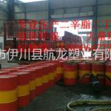 河南厂商低价供应环保无邻苯物质增塑剂 环保增塑剂