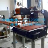 供应上滑上移式气动烫画机 热转移印花 服装印花机 服装烫金机 上滑上移式气动烫画机38*38