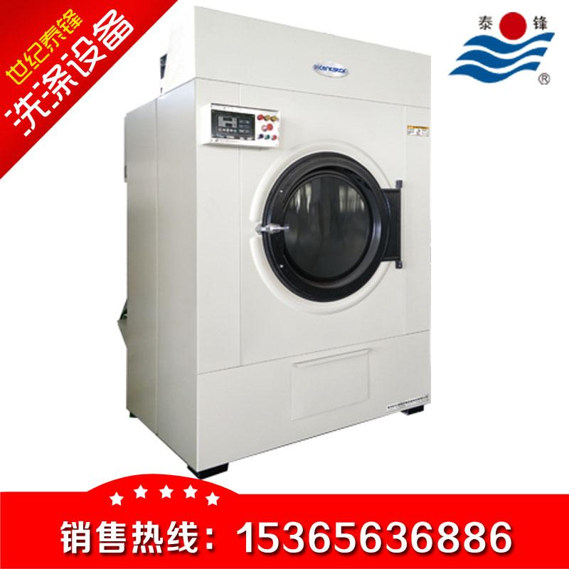 毛巾工业烘干机,床单被套烘干机