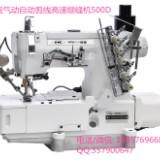 工业冚车500 三线五线直驱气动自动剪线绷缝机