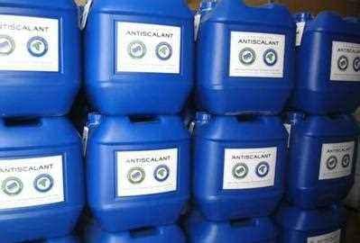 进口反渗透膜阻垢剂 纯水机RO膜进口阻垢剂 电厂专用阻垢剂 反渗透膜阻垢剂厂家