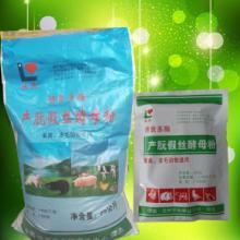 产朊假丝酵母粉畜禽专用酵母粉饲料添加剂批发