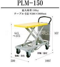 直销日本HANAOKA花冈工具车PLM-150电动工具车电动搬运车图片
