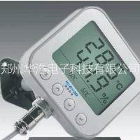 无线温湿度监测管理系统