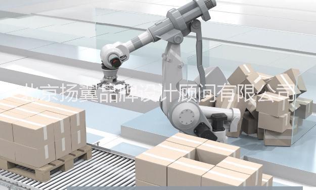 专业制作柔性机器人智能化装配生产线动画演示视频