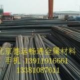 北京螺纹生产厂家 北京螺纹钢供应商 北京螺纹加工定制 螺纹钢哪家好 螺纹供应商