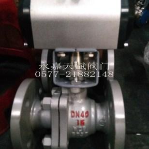 Q41F-40P不锈钢球阀图片