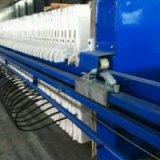 杭州厢式隔膜压滤机-厂家供应价格