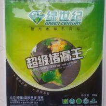 福建海菜粉生产厂家 海藻粉批发批发
